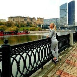 Анастасия, Нижний Новгород, 29 лет