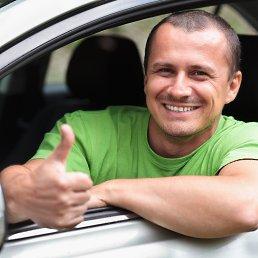 Andrey, 48 лет, Саки