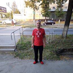 Артём, 41 год, Миасс