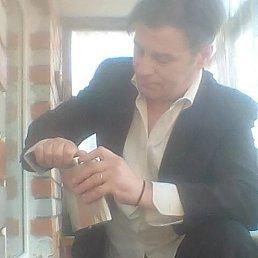 Алексей, 49 лет, Санкт-Петербург