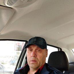 Саша, 45 лет, Зеленогорск