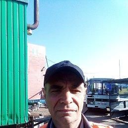 Сергей, 45 лет, Томск