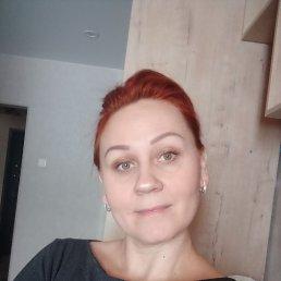 Ирина, 41 год, Новосибирск