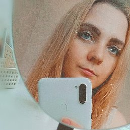 Наталья, 27 лет, Пенза