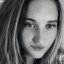 Анастасия, Владивосток, 16 лет