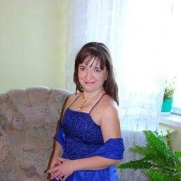 Галина, Владивосток, 35 лет