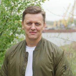 Андрей, 45 лет, Свободный