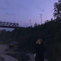 Анастасия, 17 лет, Екатеринбург