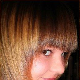 Юлия, Оренбург, 25 лет