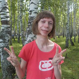 Настя, 27 лет, Красноярск