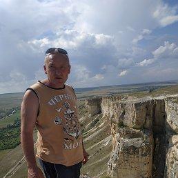 Олег, 46 лет, Успенское