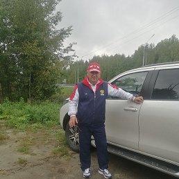 Дмитрий, Екатеринбург, 46 лет