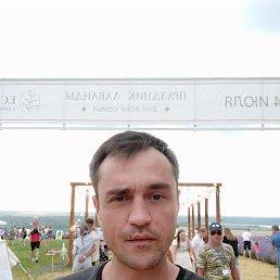 Александр, 32 года, Тирасполь