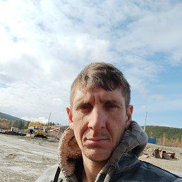 Фото Сергей, Красноярск, 40 лет - добавлено 26 сентября 2021
