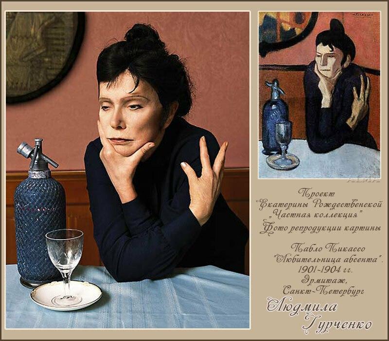 Екатерина Рождественская о работе с Гурченко: - Она уникальная. Сложная. Великая. Замечательная. ... - 5