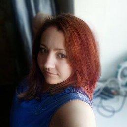Екатерина, 37 лет, Красноярск