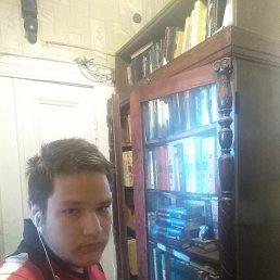 Тимофей, 17 лет, Санкт-Петербург