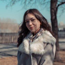 Лиза, , Кемерово