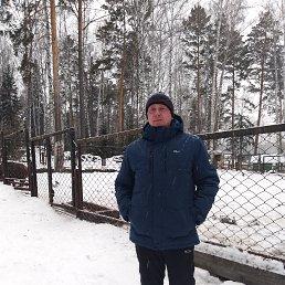 Александр, Кемерово