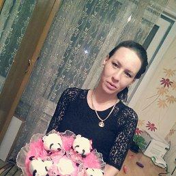 Людмила, 36 лет, Красноярск