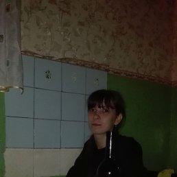 Настя, 25 лет, Омск
