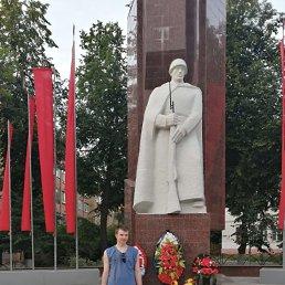 Владимир, Ульяновск, 28 лет