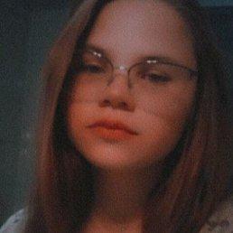 Наталья, 17 лет, Саратов