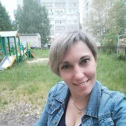 Татьяна, 37 лет, Ульяновск