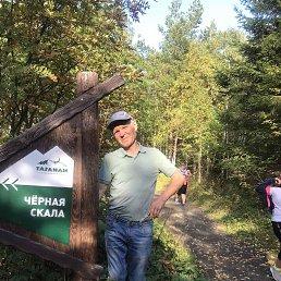 Сергей, 60 лет, Златоуст