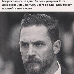 СЕРГЕЙ СЕРГЕЕВИЧ, 33 года, Челябинск