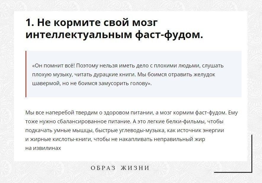 Лучше, легче и интереснее, чем Татьяна Владимировна Черниговская никто не расскажет, как мозгу ... - 2