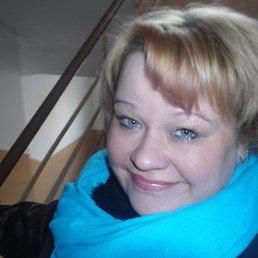 Юлия, 40 лет, Новосибирск