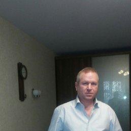 Артем, 41 год, Чебоксары