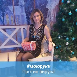 Мария, 37 лет, Курск
