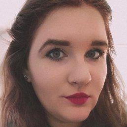 Сандра, 21 год, Отрадная