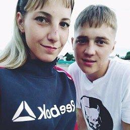 Ирина, 22 года, Владивосток