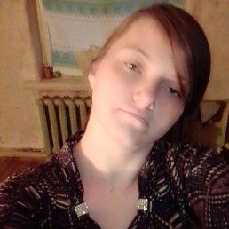 Галина, Екатеринбург, 24 года