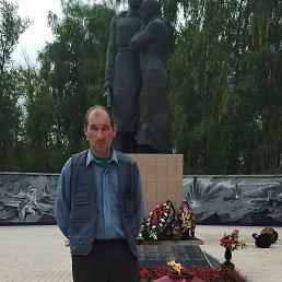 Юрий, 47 лет, Новосиль