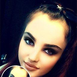 Мариям, 25 лет, Нижний Новгород
