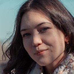 Лиза, Кемерово