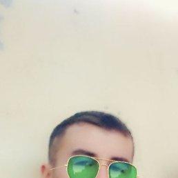 Али, 22 года, Владивосток
