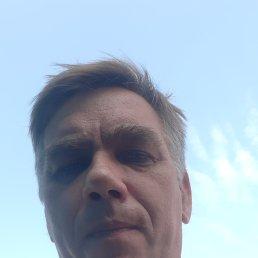 Александр, 45 лет, Москва