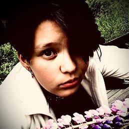 Карина, Красноярск, 18 лет