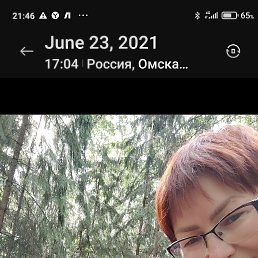 Ваня, 39 лет, Омск