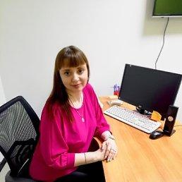 Ирина, 21 год, Омск
