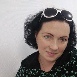 Юлия, 41 год, Новосибирск