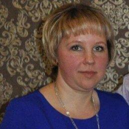 Елена, 40 лет, Москва