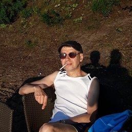 Максим, 45 лет, Екатеринбург