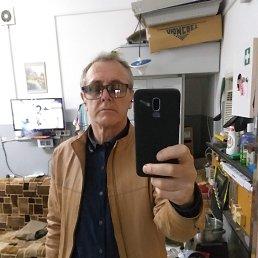 Сергей, 57 лет, Новочеркасск