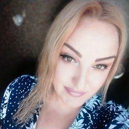 Юлия, Пермь, 41 год